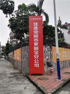 怎么理解深圳回迁房的投资属性呢?