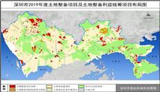 重磅!深圳2019年度城市更新和土地整备计划曝光
