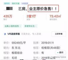 """深圳房价""""横盘""""30个月,投资客折戟"""