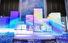 又一房企总部迁入深圳!货值储备达五六百亿,首个项目将动工