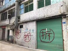 罗湖回迁房-京基集团罗芳村旧改片区。