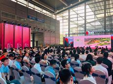 收到中央大礼后,深圳这个展会官宣房地产发展方向!-咚咚地产头条
