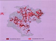 龙华旧改潜力城中村、工业园分布地图,官方曝光!-咚咚地产头条
