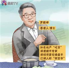 与楼市预言帝对谈120分钟:投资上百套房,下一波机会还在深圳