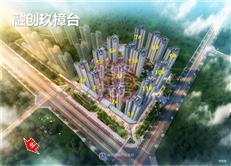 【惠湾备案价】融创玖樟台加推一期#9栋120套住宅 均价1.16万/㎡