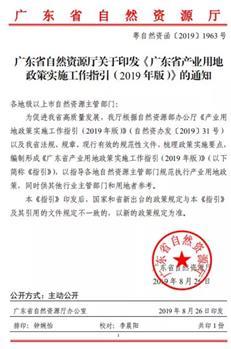 深圳「城市更新与产业园区」一周大事件:新政频发,木头龙征拆
