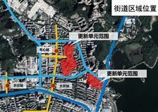 京基布心、水围村旧改专规草案,总建面超84万平!