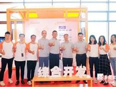 共赴下一个美好:华润置地举办首届公众开放日活动