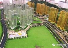 坪山回迁房《益田共和城邦》马上开工建设,开发商承诺两年收新房