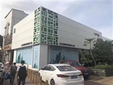 白石洲回迁房,单价4万多一平米,后续评论更新项目进度。