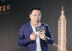 马光远再爆猛料:地产大变局 寻找价值洼地,深圳还有财富机会