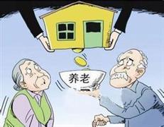 """房企""""抢滩""""养老市场 靠合作和并购杀入产业链"""
