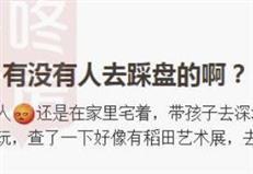 光明这么火,深圳人十一踩盘忙?北部中心+商业+地铁!