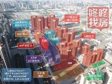 【惠湾备案价】大中华幸福城加推13栋188套住宅,均价1.45万/㎡