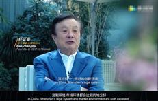 太燃了!深圳最新宣传片出炉,任正非、马化腾等32大佬齐上阵!