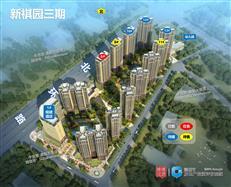 【惠州老盘推新】时隔三年,惠阳新祺园新推三期1.35万元/㎡在售
