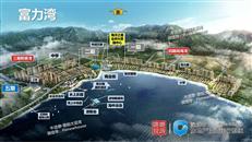【滨海楼评】惠东近高铁站滨海百万级大盘富力湾一线海景洋房在售-咚咚地产头条