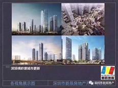vipyabo2.com坪山回迁房大全,评论区持续更新!