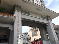 罗芳村进入签约尾声 拆迁工作取得阶段性进展