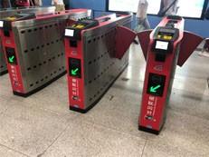 2022年地铁直达vipyabo2.com湾口岸 13号线打造国内一流地铁线-咚咚地产头条