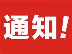 最新!香港人在大湾区九市买房,可豁免个税、社保等要求!