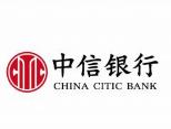 中信银行深圳分行亮相 第十三届深圳国际金融博览会-咚咚地产头条