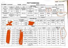 """深圳144平以下住宅,今起取消豪宅线!二手房业主有点""""飘""""..."""