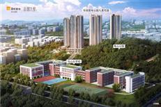华润公园九里获批预售,均价4.83万/㎡推417套(附全套价格)