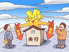 再迎降息利好!如何实现资产负债优化配置?-咚咚地产头条