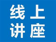 咚咚网友本周活动报名处(12.2-12.8)