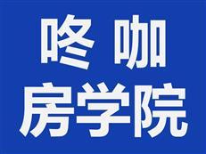咚咚网友本周活动报名处(12.9-12.15)