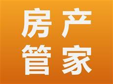 咚咚网友本周活动报名处(12.9-12.15)-咚咚地产头条