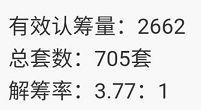 """深圳楼市""""高光""""下,从新房到二手房,宝安、南山""""秒杀""""东部?"""