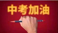 2020年广东中考各科题型公布!父母和孩子都应该看过来!
