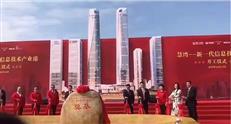 慧聪大亚湾总部正式动工!5年内建成150亿产业综合体-咚咚地产头条
