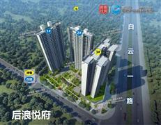 【惠湾备案价】后浪悦府首批224套住宅发售 均价1.54万/㎡