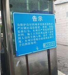 实拍!东方银座集团 龙东石塘片区城市更新旧改