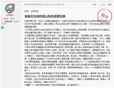 光明5w+,为何不选坂田、布吉?深圳买房选这些区要谨慎了