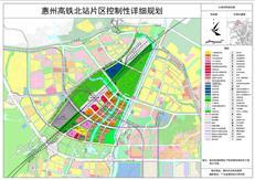惠州高铁北站片区控规 打造综合交通枢纽接驳多条轨道