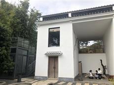 """惠阳""""凤悦·秋长谷里""""获评国家3A级旅游景区"""