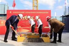 人才安居集团回龙埔安居型商品房项目,主体结构正式封顶