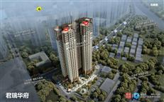 【惠阳楼评】惠阳中心区中小户型独栋盘君瑞华府1.4万元近期入市