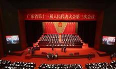 """省两会再赋""""新任务""""!深圳未来怎么干?市委书记划了这些重点-咚咚地产头条"""