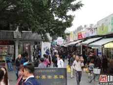 注意!深圳大梅沙、野生动物园、少年宫等暂停开放,恢复时间待定
