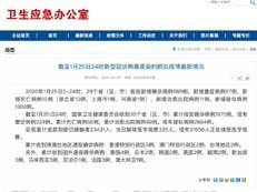 深圳教育局再发通知!不得提前开学、补课,含初三高三