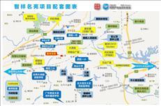 【大亚湾楼评56】西区龙海一路小盘智祥名苑1.46万元/㎡在售!