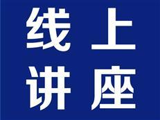 咚咚网友本周活动报名处(2.24-3.1)