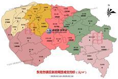 【东莞楼市周报】受疫情影响 供需低迷 仅成交32套住宅-咚咚地产头条