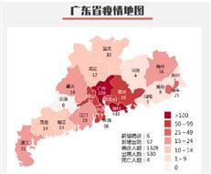 2.17新冠肺炎确诊病例新增1例!惠州累计59例-咚咚地产头条