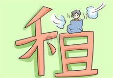 266万人没有回深,深圳房租要降了?